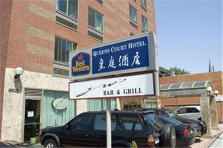 Best Western Queens Court Photo