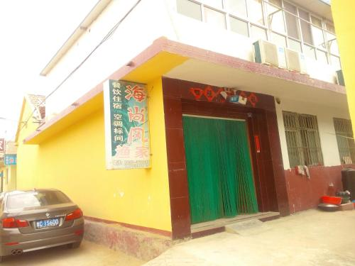 Haishangfeng Guest House