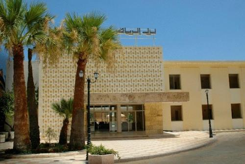 Hotel Riadh Photo