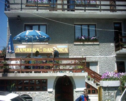 Damianka Guest House, Банско