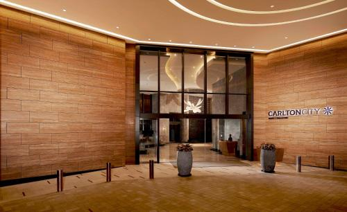 Carlton City Hotel Singapore - singapour -