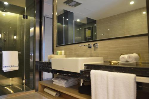 Howard Johnson Jinghope Serviced Residence Suzhou photo 37