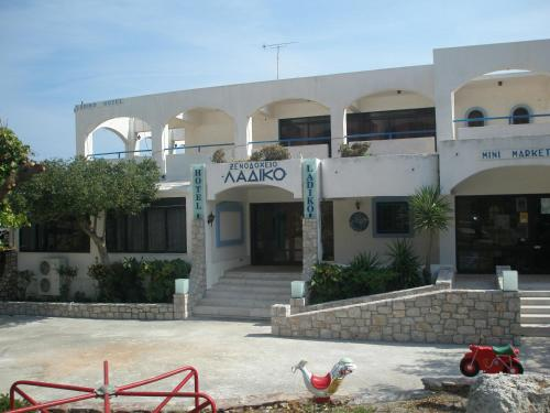 Ladiko Hotel - Ladiko Greece