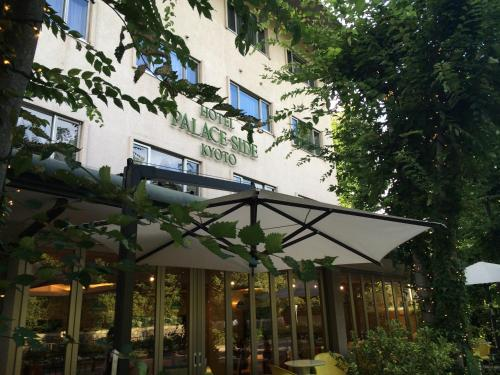 The Palace Side Hotel - kyoto -