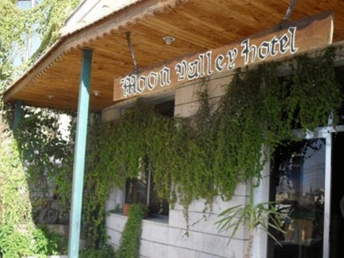 Moon Valley Hotel Photo