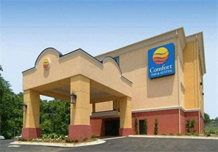 Comfort Inn and Suites Clinton Photo