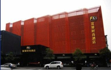 FX Hotel WuLin Square Hangzhou Photo