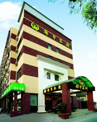 City Inn Nanjing Ninghai Road Photo