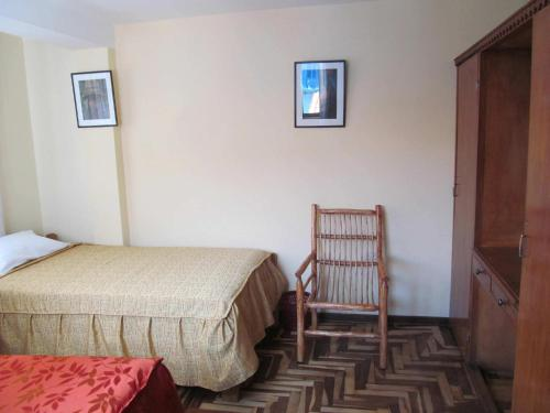 Arcopunco Guest House Photo