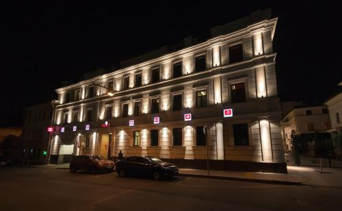 Privet Hostel - moscou - booking - hébergement