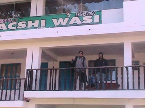 Hostal Country Macshi Wasi Photo