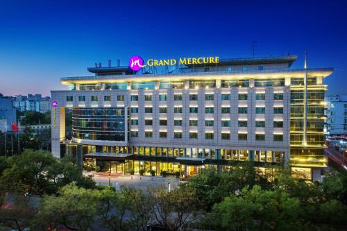 Grand Mercure Beijing Dongcheng impression
