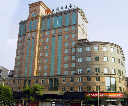 Datong Continental Hotel