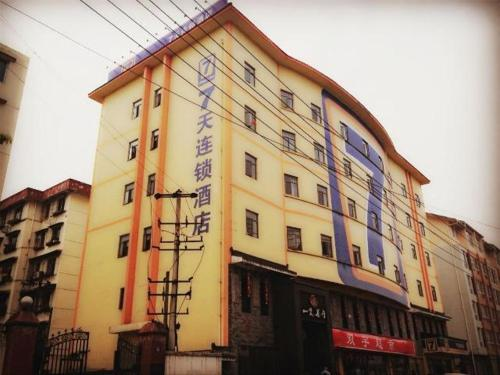 7Days Inn Chengdu Dujiangyan