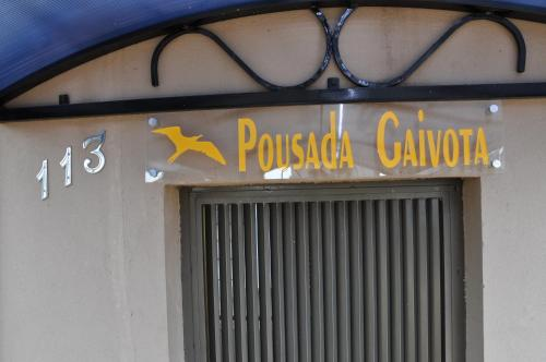Pousada Gaivota Photo