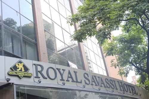 Royal Savassi Boutique Hotel Photo