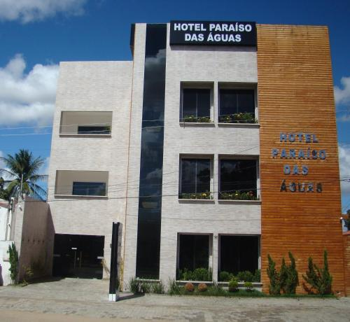 Hotel Paraíso das Águas Photo