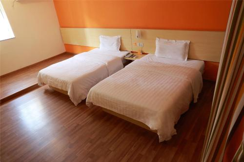 7Days Inn Beijing Shijingshan Gucheng photo 14