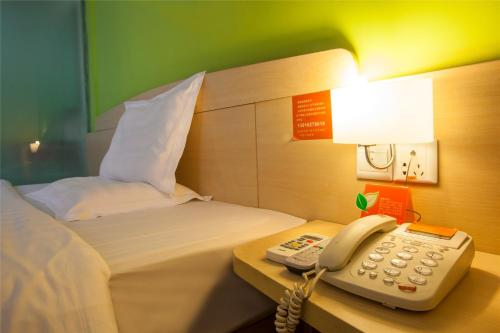 7Days Inn Beijing Shijingshan Gucheng photo 21
