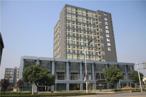 Inlodge Hotel Suzhou With All Duplex Suites Photo
