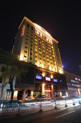 Heilongjiang Trade Union Business Hotel