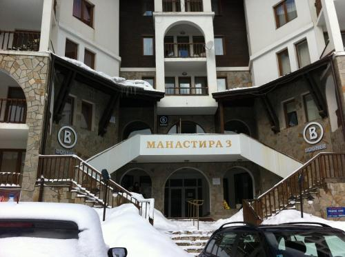 Pamporovo Monastery Apartment