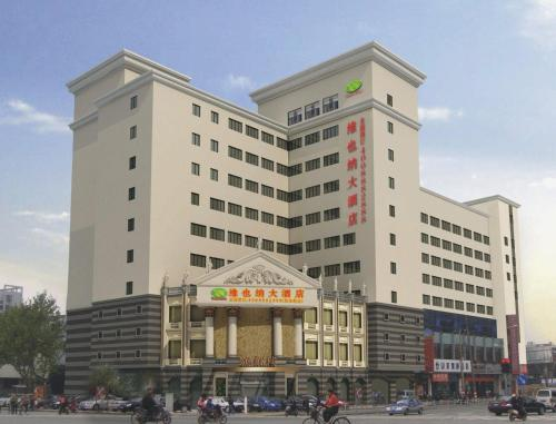 Vienna Hotel - Wuxi Oufeng Photo