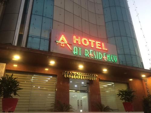 Hotel AT Residency