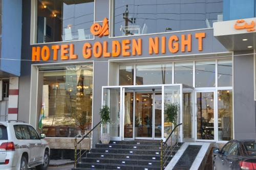 Golden Night Hotel, Erbil