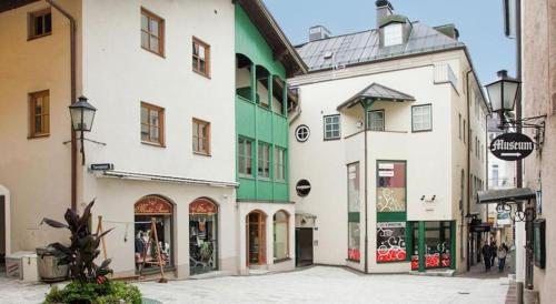 Гостиница «Our 4 Junge Appartements In Zell Am See», Целль-ам-Зе