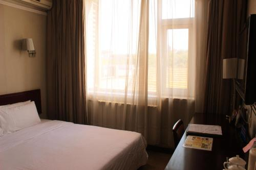 Days Inn Forbidden City Beijing photo 31