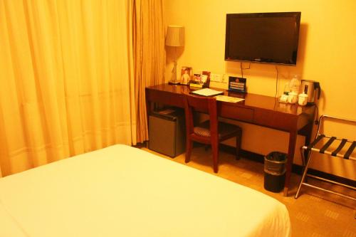 Days Inn Forbidden City Beijing photo 48
