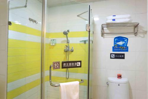 7Days Inn Qing Yuan City Plaza
