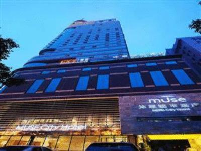 Muse City Hotel Photo