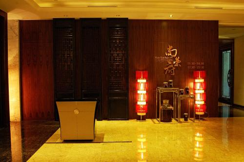 Wyndham Grand Plaza Royale Oriental Shanghai photo 38