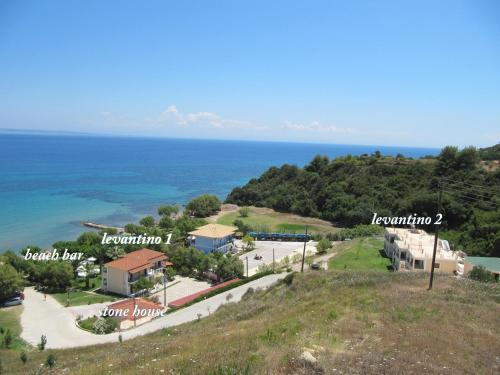 Levantino Studios & Apartments - 9km Vasilikou Greece