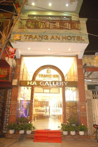 Trang An Hotel Photo