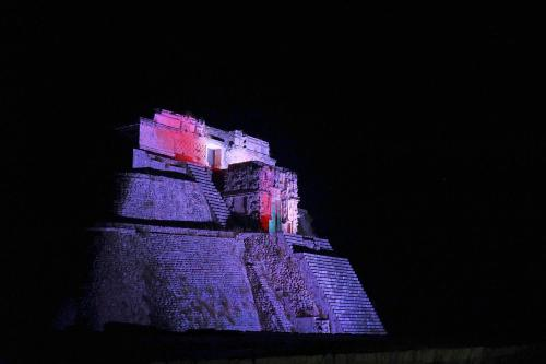 Hacienda Uxmal Plantation & Museum Photo