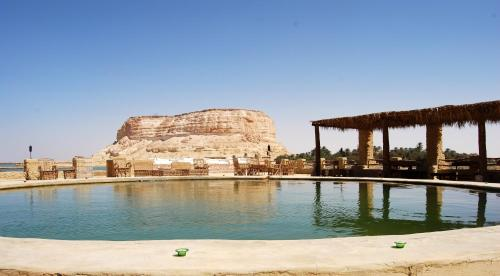 Taziry Ecolodge Siwa