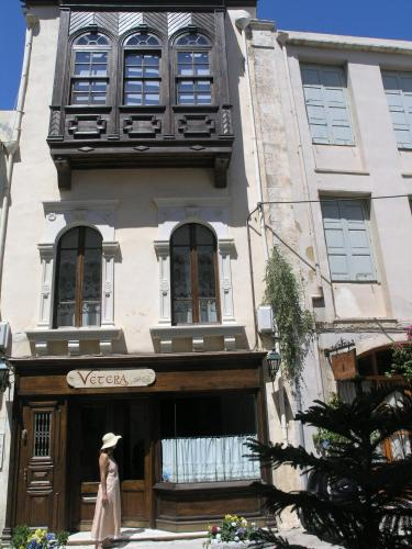 Vetera Suites in rethymno - 0 star hotel