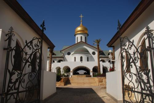 Russian Pilgrim Residence Photo