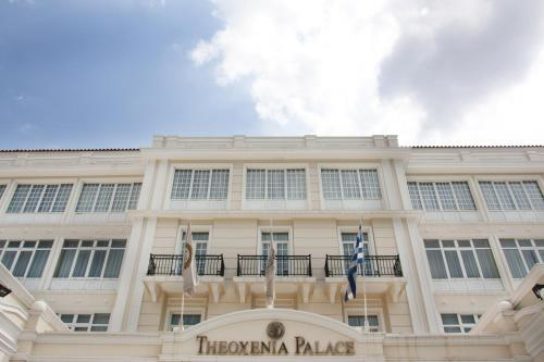 Theoxenia Palace photo 14
