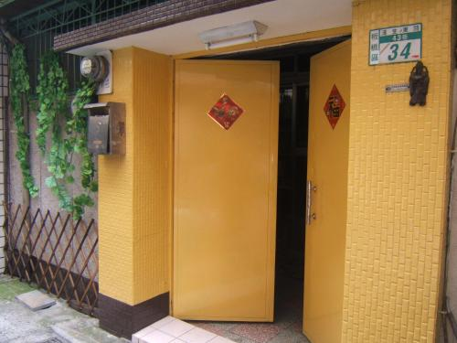 Hotel Yaya City Home 1