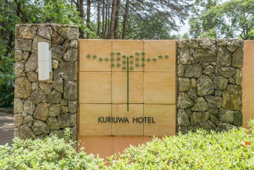 Kuriuwa Hotel Photo