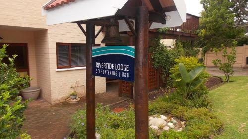 Rivertide Lodge Photo