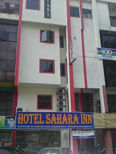 Hotel Sahara Inn (Batu Caves) Photo