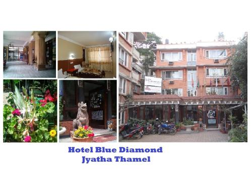 Гостиница «Blue Diamond», Катманду