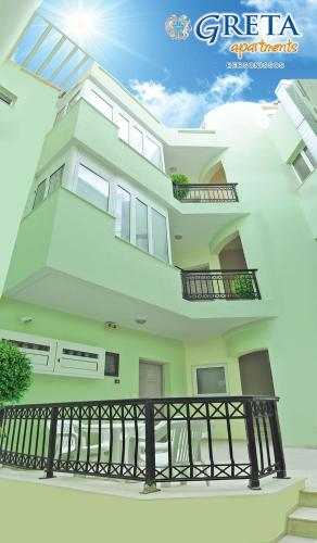 Greta Apartments - Konstantinou Giampoudaki 9 Greece