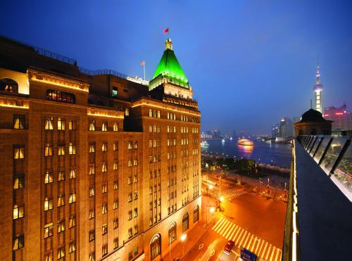 Fairmont Peace Hotel On the Bund impression