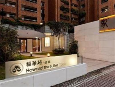 Howard The Suites Taipei Photo
